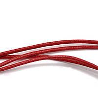 Вощёный Шнур, Для Ожерелья / Браслета, 2 мм, Красный