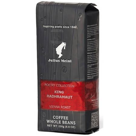 Кофе в зернах Julius Meinl King Hadhramau 250г