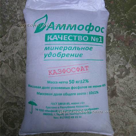 Амофос 50кг N10%, P46%, фото 2