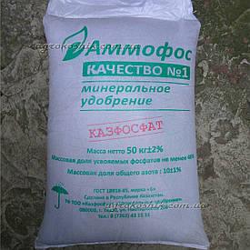 Амофос 50кг N10%, P46%