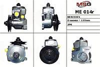 Насос ГУР Mercedes-Benz G-Class, Mercedes-Benz S-Class, Mercedes-Benz Sl ME014R, фото 1