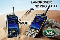 Противоударный смартфон с клавиатурой Discovery Land Rover N2 (Xeno N2) (пыле-влагозащищенный, ударопрочный)