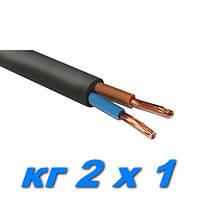 Медный кабель гибкий в резине КГ 2х 1 полноценное сечение.