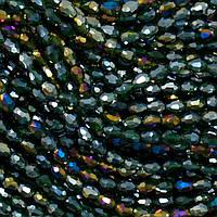 КАПЛЯ Малая бусины хрусталь 7х5мм пачка - 70 шт, цвет - бутылочный зеленый прозрачный с АБ