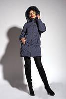 Зимнее женское молодежное пальто.   Р 50, 52, 54, 56