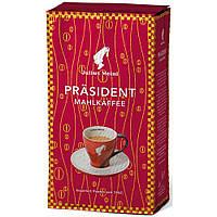 Кофе молотый Julius Meinl President 250г
