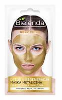 Bielenda GOLD DETOX Очищающая металлическая маска для зрелой и чувствительной кожи 8 г