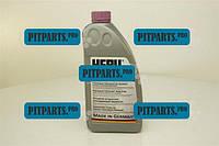 Тосол (антифриз) HEPU (концентрат -80)(фиолетовый) 1,5кг премиум  (P999-G13)