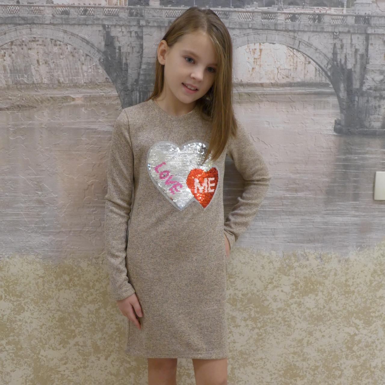 Платье ангора  (персик)