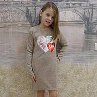 Платье ангора  (персик), фото 1