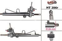Рулевая рейка с ГУР Mitsubishi Lancer MT206R