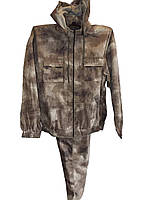 Камуфлированный костюм тактический (Рип-стоп, серый Атакс) - купить оптом со склада Одесса 7км