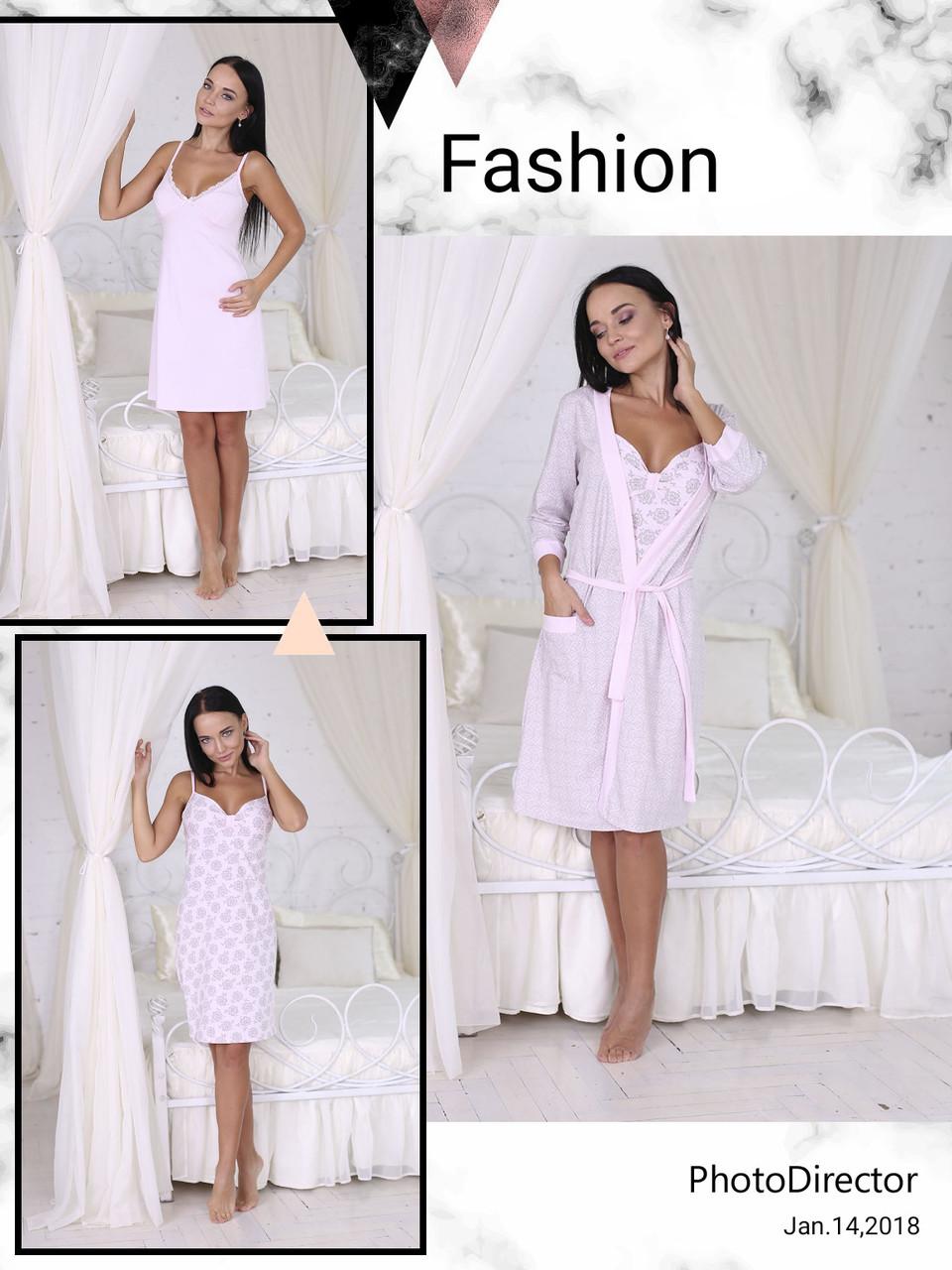 34fe0da1246 Новая коллекция женской домашней одежды