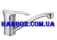 Смеситель Haiba (Хайба) Eris 004 (кухня) 15 см