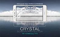 Защитная пленка Nillkin Crystal для Huawei Y7 Prime