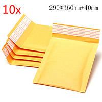 10 шт 290*360мм+40мм пузырь конверт желтый цвет Kraft бумажный конверт почтовые программы