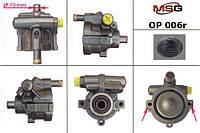 Насос ГУР Citroen C5, Dacia Logan, Nissan Interstar, Nissan Primastar, Opel Movano, Opel Vivaro, Renault Avant OP006R, фото 1