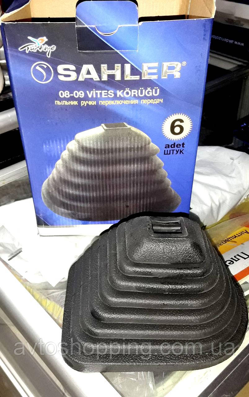 Пыльник рычага коробки переключения передач КПП ВАЗ Самара 2108,2109 Турция