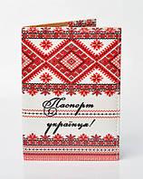 "Обложка на паспорт ""Паспорт Українця"""