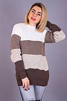 Комбинированный вязаный женский свитер Катя кофе с молоком