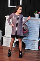 Платье на девочку подростка Сimi