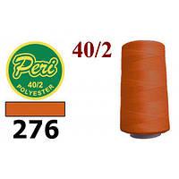 Нитки для шиття, довжина 4000 яр.,колір 276, оранжевий темний
