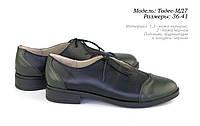 Женские туфли SOLDI