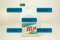 Тосол (антифриз) FELIX PROL (концентрат -80)(зеленый) 3кг  (PROL-80)
