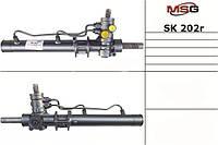 Рулевая рейка с ГУР Skoda Favorit, Skoda Felicia SK202R
