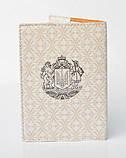 """Обложка на паспорт """"Козачка"""", фото 2"""