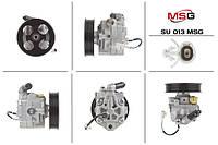 Насос ГУР Mitsubishi Lancer, Subaru Legacy, Subaru Outback SU013, фото 1