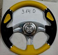 Руль Спортивный Спорт 314D Желтый с черным, Турция Лада ,Таврия ,Ваз,Ланос,Самара,опель
