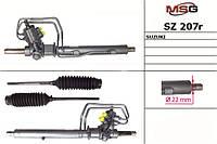 Рулевая рейка с ГУР Suzuki Swift SZ207R