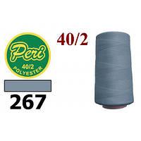 Нитки для шиття, довжина 4000 яр.,колір 267, сіро зелено синій