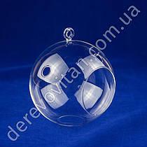 Шар-ваза из стекла с боковыми отверстиями, 10 см