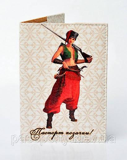 """Обложка на паспорт """"Козачка"""""""