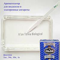 Ароматизатор Черника-сигар (Blueberry ) Блуберри