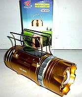 Универсальная LED лампа-фонарик SB 9699 с солнечной панелью