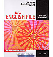 New English File Elementary Комплект (Учебник + Тетрадь) Цветная Копия!