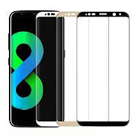 Защитное цветное 3D стекло Mocolo (CP+) с TPU краями для Samsung G955 Galaxy S8 Plus
