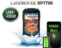 Противоударный защищенный смартфон Land Rover Submarine XP7700
