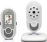 Видеоняня Motorola MBP621 с 1,8-дюймовым цветным ЖК-экраном