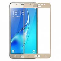 Защитное стекло 2.5D CP+ на весь экран (цветное) для Samsung J730 Galaxy J7 (2017)
