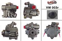 Насос ГУР Vw Lt 28-35, Vw Lt 28-46, Vw Transporter VW003R