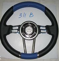 Руль Спортивный Спорт 311D Синий с черным, Турция Лада ,Таврия ,Ваз,Ланос,Самара,опель