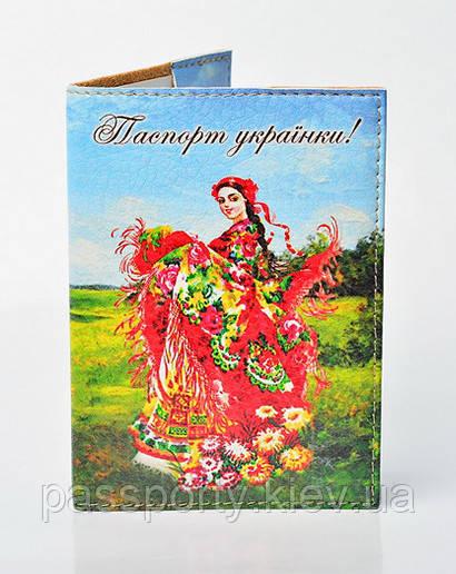 "Обложка на паспорт ""Україночка"""