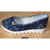Джинсовые туфли для девочки, 33 размер, супинатор, кожаная стелька, тракторная подошва