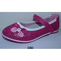 Летние туфли для девочки, 28 размер, кожаная стелька, супинатор, нарядные