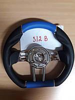 Руль Спортивный Спорт 312B Синий с черным, Турция Лада ,Таврия ,Ваз,Ланос,Самара,опель