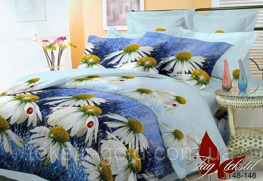 Комплект постельного белья HL148